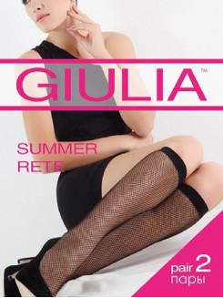 Giulia Summer Rete