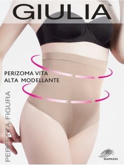 Giulia Perizoma Vita Alta Modellante