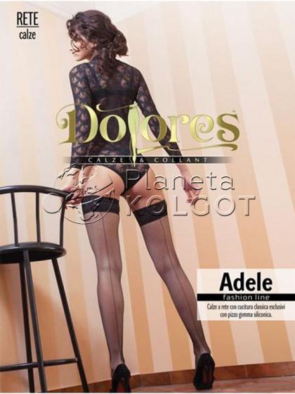 Dolores Adele Rete жіночі панчохи в сіточку