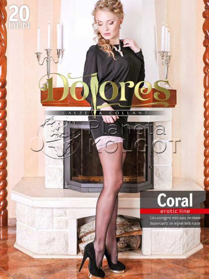 Dolores Coral 20 Den жіночі тонкі панчохи з кольоровою коронкою