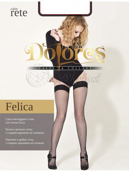 Dolores Felica Rete женские фантазийные чулки в сетку