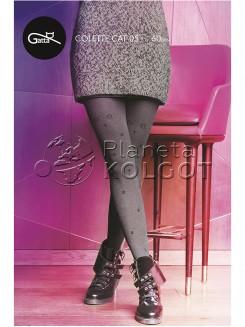 Gatta Colette Cat 05