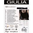 Giulia Top Classic бесшовный женский топ на широких бретельках