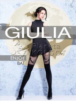 Giulia Enjoy Bat 60 Den Model 2