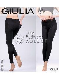 Giulia Leggy Go Up Model 2