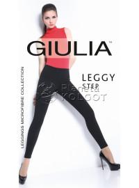 Giulia Leggy Step Model 2
