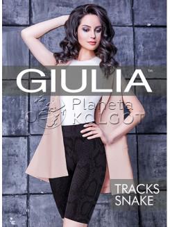 Giulia Tracks Snake