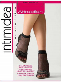 INTIMIDEA Attraction