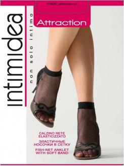 INTIMIDEA Attraction
