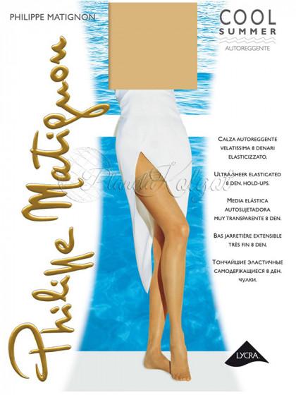 Philippe Matignon Cool Summer 8 Den Autoreggente женские тончайшие чулки