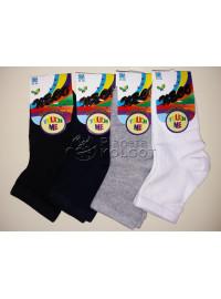 Neco Socks 002