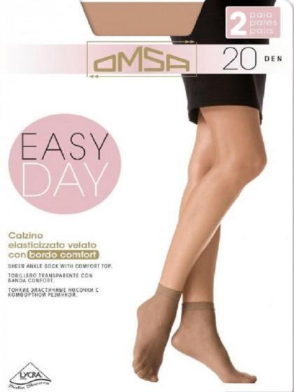 Omsa Easy Day 20 Den Calzino тонкие капроновые носки
