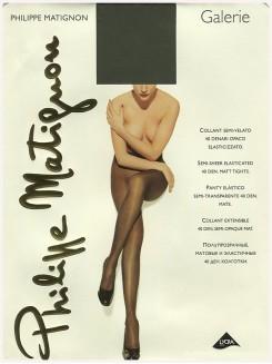 Philippe Matignon Galerie 40 Den