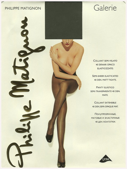 Philippe Matignon Galerie 40 Den классические колготки без шорт